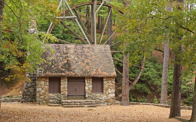 Tucked away down a gravel lane, this Old Mill was built in 1930.  The iron hub was moved to the college courtesy of Henry Ford and then students constructed the rest of the structure.  It was used for many years to grind corn into meal, and is still used to do so on special occasions.